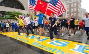 The Annual Marathon